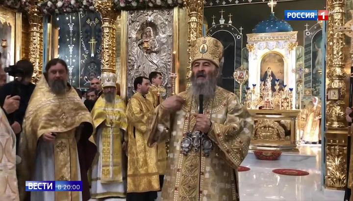 Константинопольский патриархат решает, будет ли взорвана Украина расколом