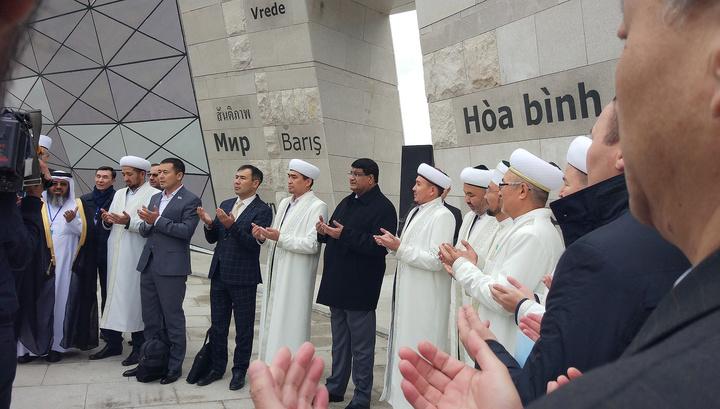 VI Съезд лидеров мировых и традиционных религий в Астане