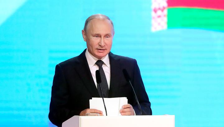 Путин пошутил про газ и белорусскую АЭС
