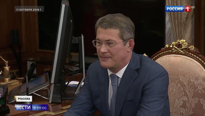Курская область и Башкирия: кому президент предложил принять эстафету