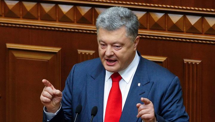 Порошенко хочет переименовать Днепропетровскую область в Днепровскую