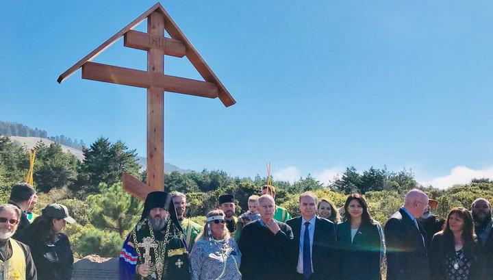 На православном кладбище в Форт-Россе открыли большой поклонный крест