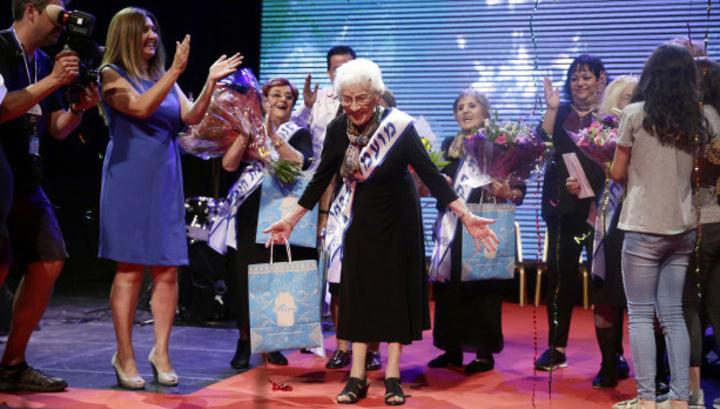 В Израиле устроили конкурс красоты среди переживших Холокост