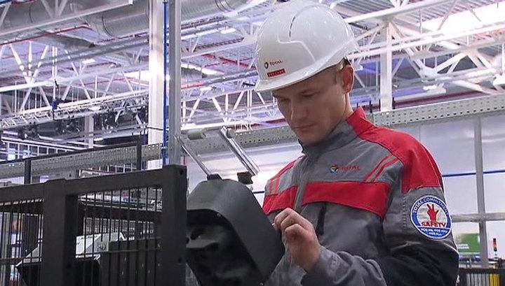 В Калуге запустили новый завод Total