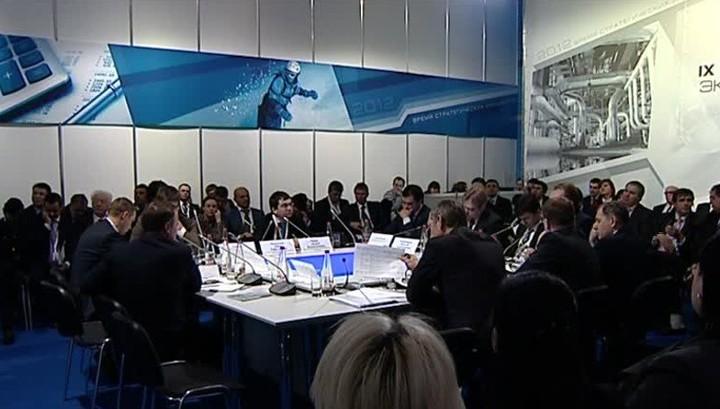 В Красноярске пройдёт форум предпринимателей Сибири