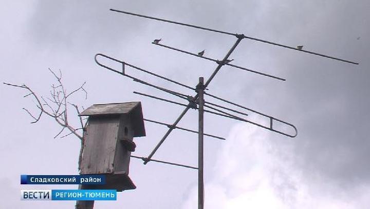 Аналоговое вещание в Тюменской области начнут отключать в 2019 году