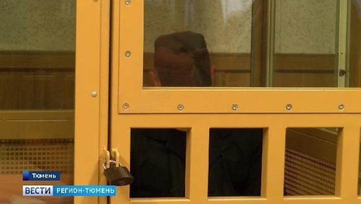 Члены банды автоподставщиков в Тюмени получили от 5 до 8 лет тюрьмы