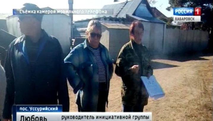 Жители посёлка Уссурийский проголосовали за создание ТОС
