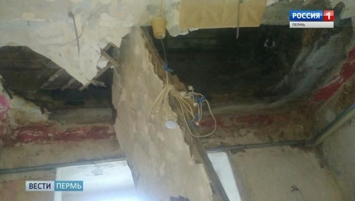 В квартире многодетной семьи в Кизеле обрушился потолок