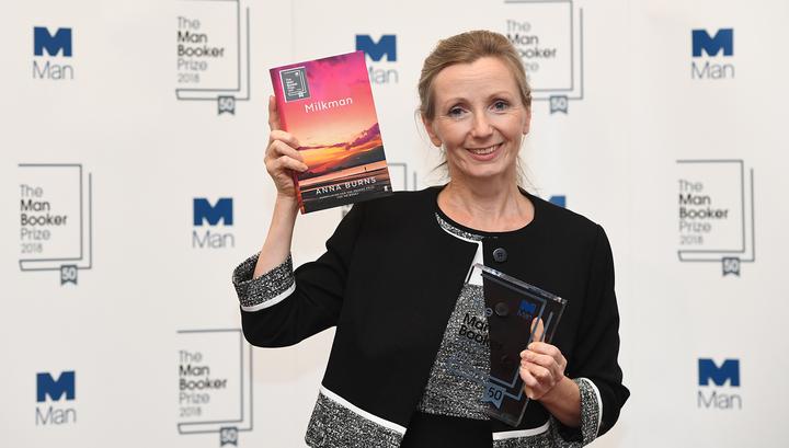 Букеровскую премию присудили писательнице из Великобритании Анне Бернс