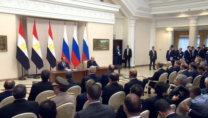 Россия и Египет заключили договор о стратегическом сотрудничестве