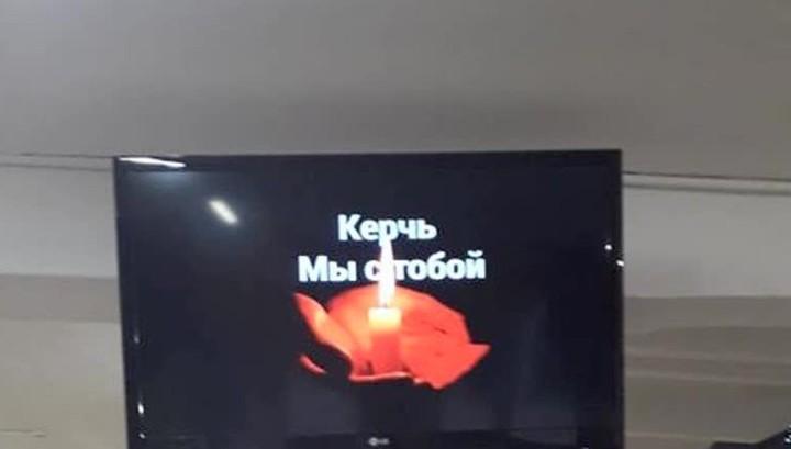 холоде знакомства в харьковской области загрузке