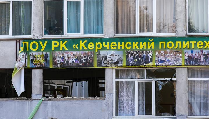 ФСБ: после трагедии в Керчи в России предотвращены несколько атак на школы