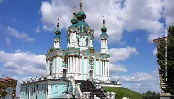 На Украине уже пожалели о передаче Андреевской церкви Константинополю