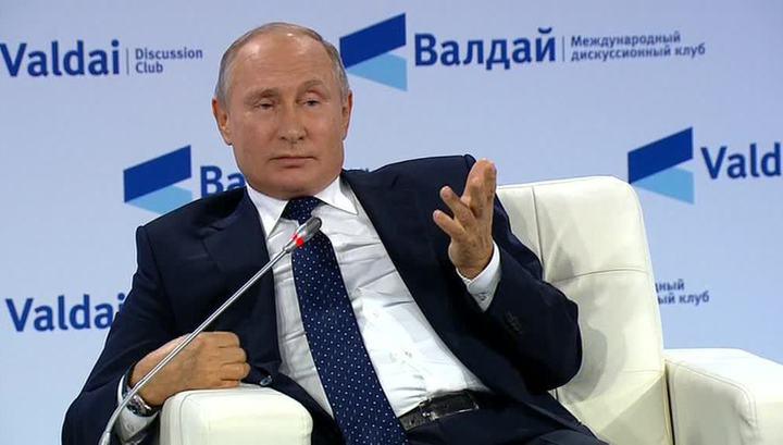 Путин назвал себя националистом, у которого 146 миллионов единомышленников