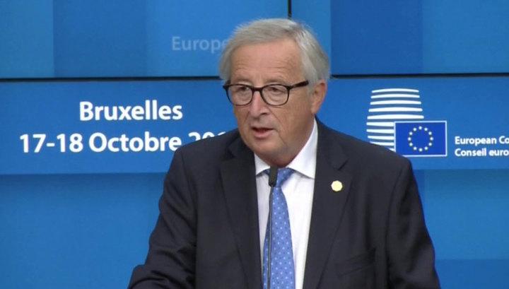 Глава Еврокомиссии: с выходом Великобритании из Евросоюза повременим