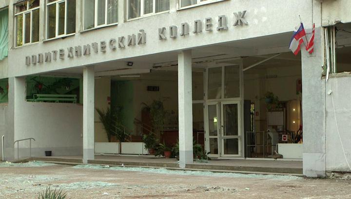 В керченском колледже возобновились занятия