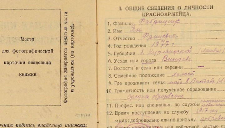 Минобороны рассекретило финансовые документы Великой Отечественной войны