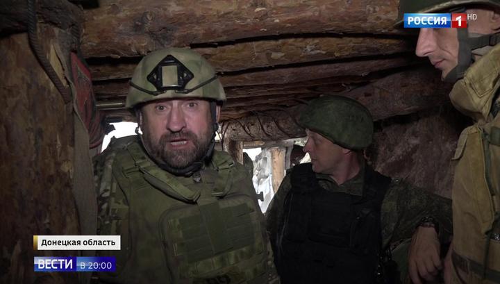 Украинские военные ведут обстрел территории ДНР под флагом США