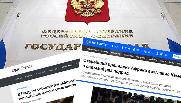 Как и зачем вытесняют иностранцев из российского новостного пространства