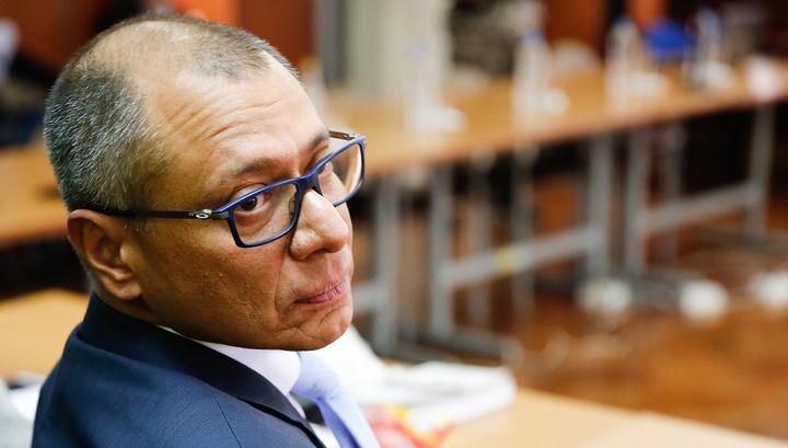 Экс-вице-президент Эквадора Хорхе Глас объявил голодовку