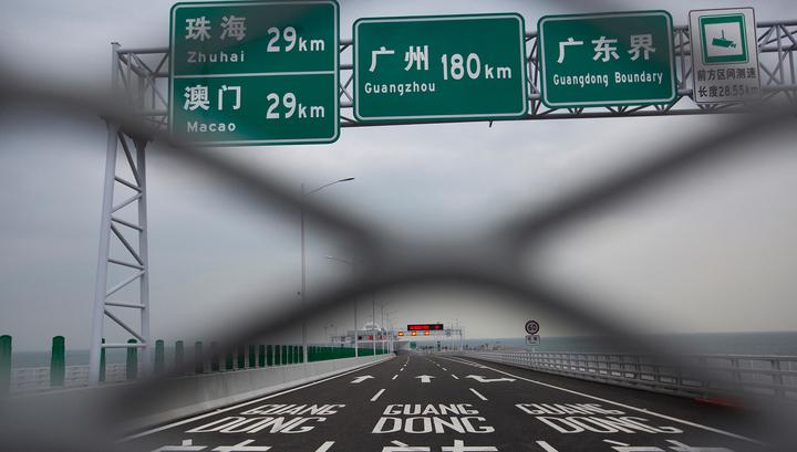 На юге Китая открыли самый длинный в мире мост