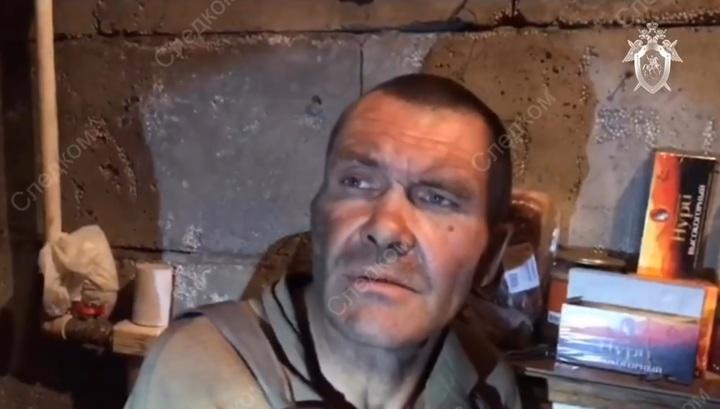 СК обнародовал кадры с подозреваемым в убийстве 12-летней девочки в Забайкалье