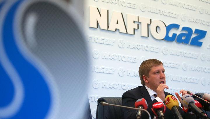 """Об отклонении жалобы """"Газпрома"""" в евросудах сообщил """"Нафтогаз"""""""