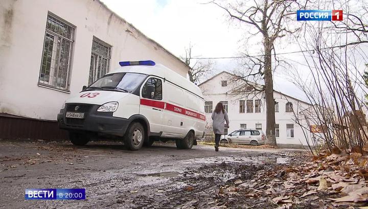 """Что будет со струнинской больницей: обращение на """"Прямую линию"""" пока не помогает"""