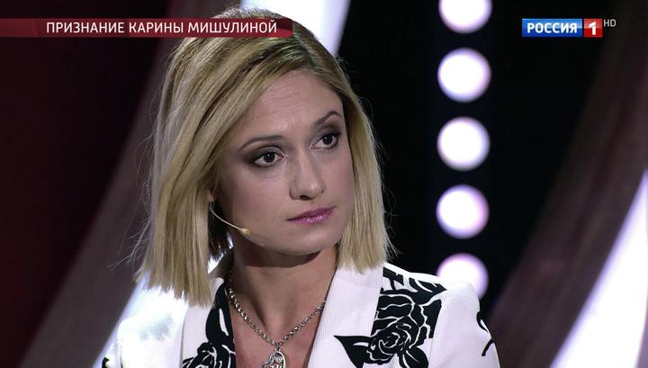 Карина Мишулина возмущена предательством памяти ее отца