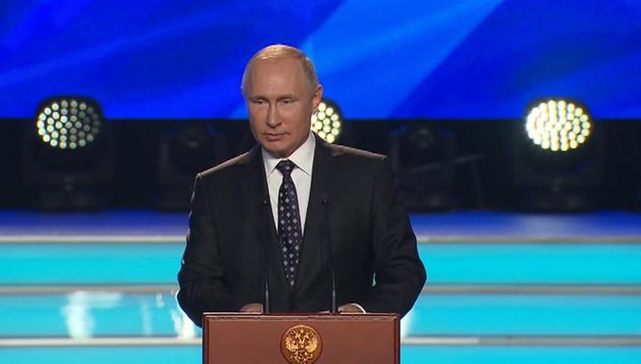 Путин предложил вернуть ГРУ