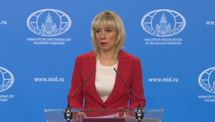 МИД: с 2011 года США вводили санкции против России 62 раза, запугать ее невозможно