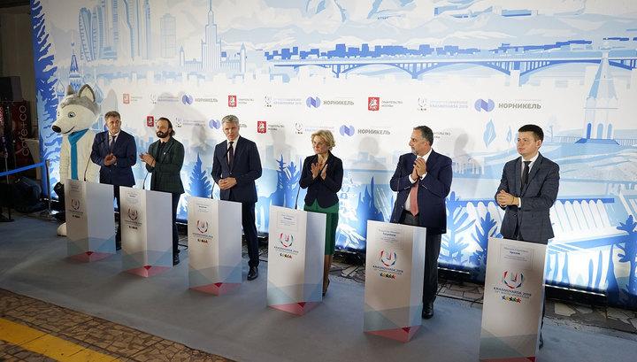 В московском метро запустили поезд Зимней универсиады-2019