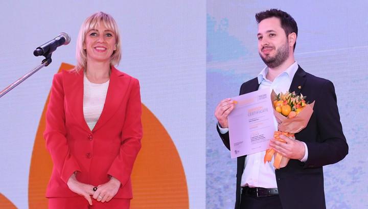 Церемония награждения лауреатов конкурса имени Стенина. Фотолента