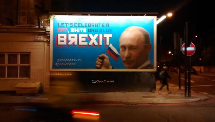 На улицах Лондона появились плакаты с фотографиями Путина