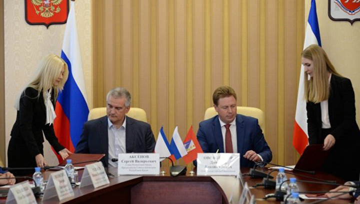 Крым и Севастополь подписали соглашение о сотрудничестве
