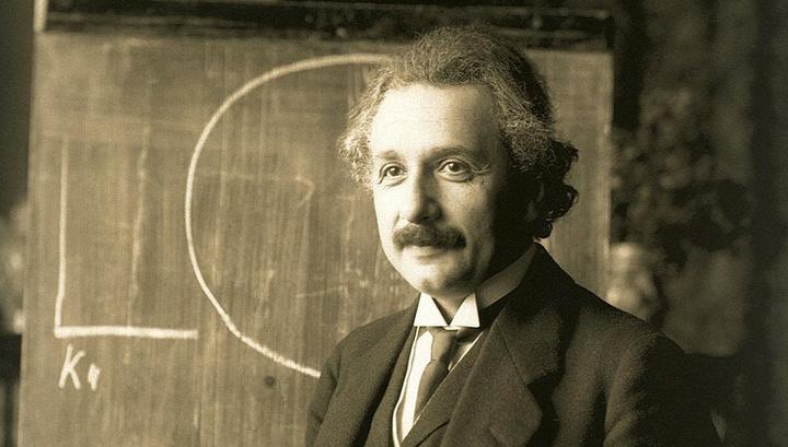 Пророческое письмо Эйнштейна выставили на аукцион