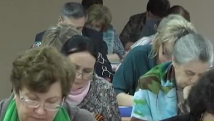 Рособрнадзор: почти 50 % учителей математики получили неуд на экзамене по предмету