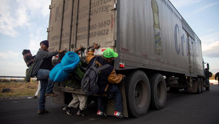 В Мехико прибыли более 500 участников второго
