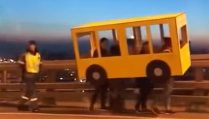 Мужчины надели на себя автобус, чтобы пройти по Золотому мосту Владивостока