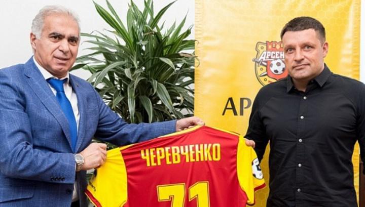 Игорь Черевченко возглавил тульский