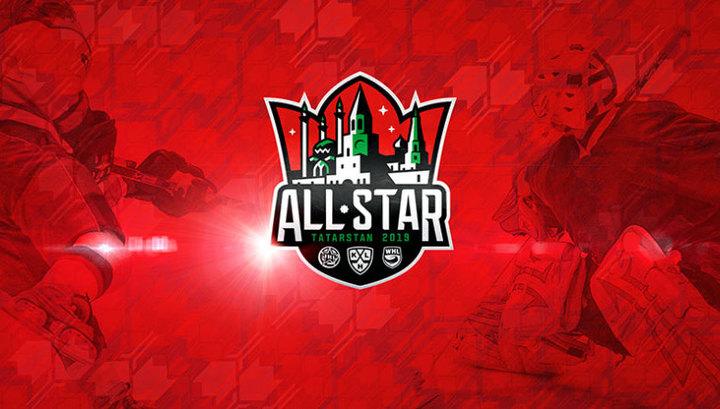 Матч всех звезд КХЛ: определены составы всех дивизионов