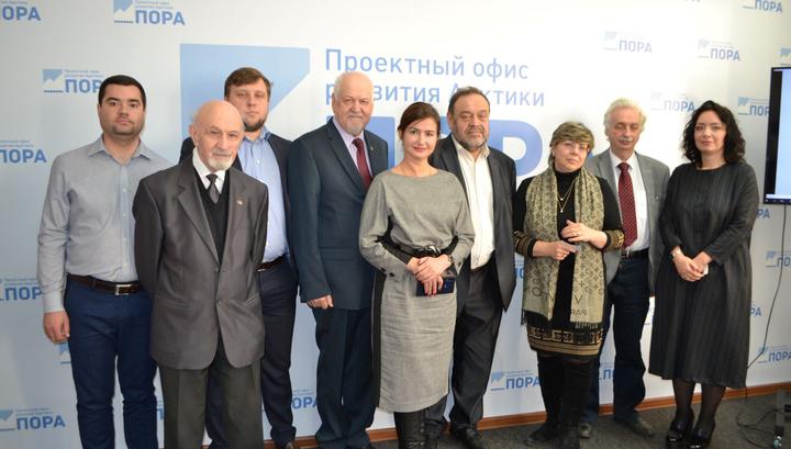 Эксперты обсудили развитие инфраструктуры Арктики