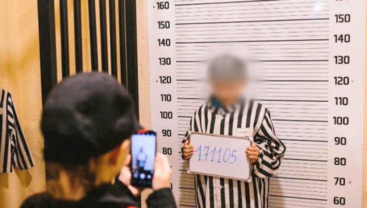 Во время игры по профориентации детей нарядили в заключенных