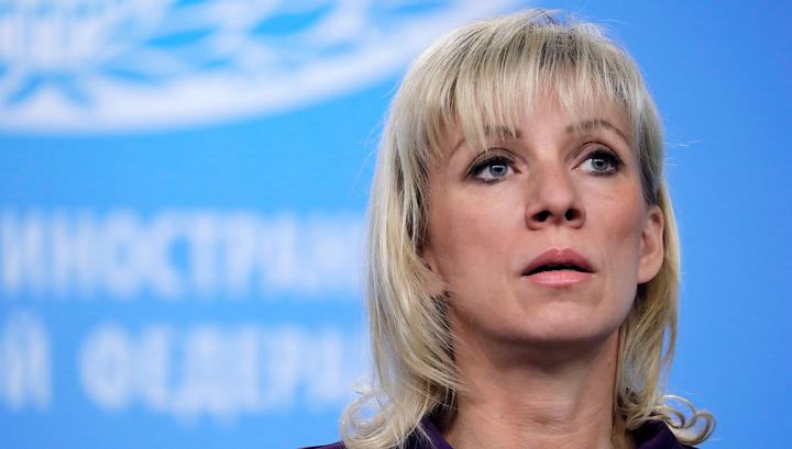 МИД РФ: BBC не жаловалась на публикацию данных своих журналистов