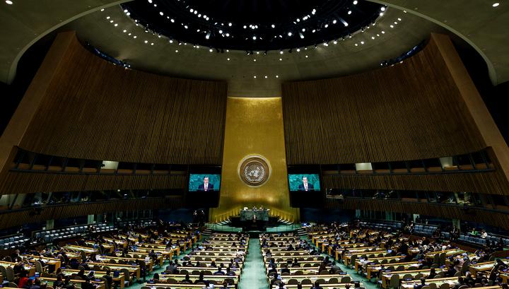Россия предложила Генассамблее ООН резолюцию в поддержку ДРСМД