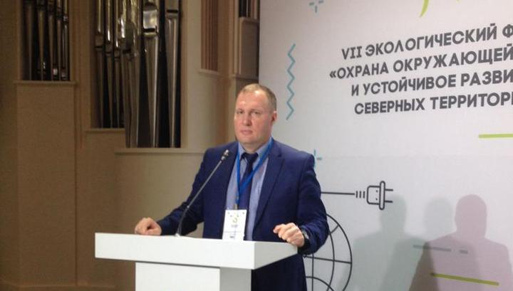"""""""ПОРА"""" и МГУ представили рейтинг устойчивого развития Баренц-региона"""