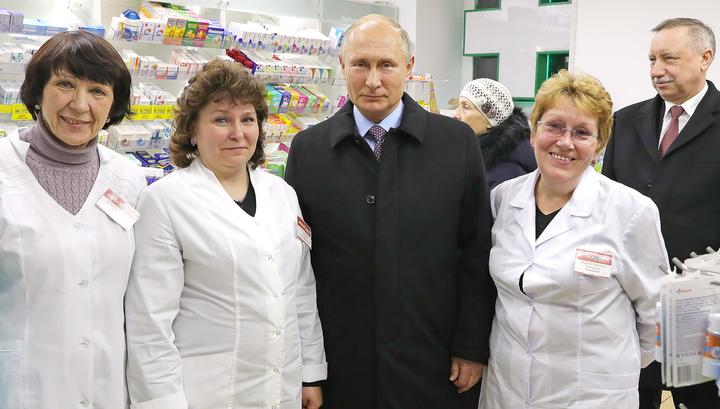 Путин очаровал провизоров аптеки и сделал их звездами
