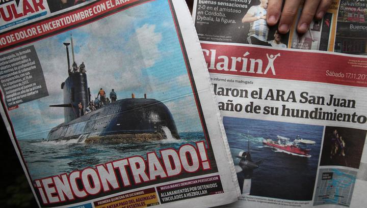 В Аргентине опубликовали первые фото затонувшей подлодки