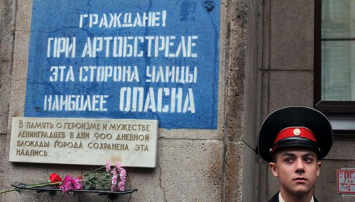 Вандалы в Петербурге закрасили мемориальную надпись про артобстрел на Невском